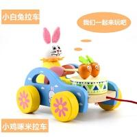 婴儿木质童宝宝学步车手推车玩具单杆小鸭子推推乐1-2岁半男女孩 小白兔拉车 【带拉绳】
