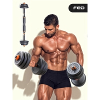 哑铃男士健身家用器材包胶组合套装20kg公斤一对可调节杠铃练臂肌