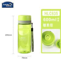 水杯塑料运动水壶便携创意杯子HLC635随手杯户外茶杯杯子