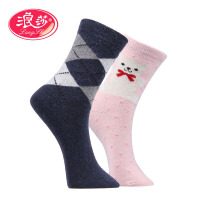 冬季兔羊毛浪莎袜子男士女士厚款兔羊毛御寒保暖休闲女袜男袜保暖袜