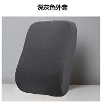 泰国乳胶办公室护腰靠垫加高加厚靠背椅子孕妇靠枕腰枕大号靠腰垫定制 45*55*11