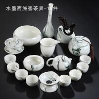 【新品】功夫茶具套装家用简约整套手绘盖碗茶壶青花瓷陶瓷德化白瓷茶杯