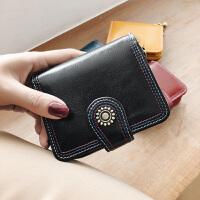 【限时1件2折价:78.4元】纳兰杜钱包女短款2020新款真皮拉链折叠卡包时尚女士多功能小皮夹
