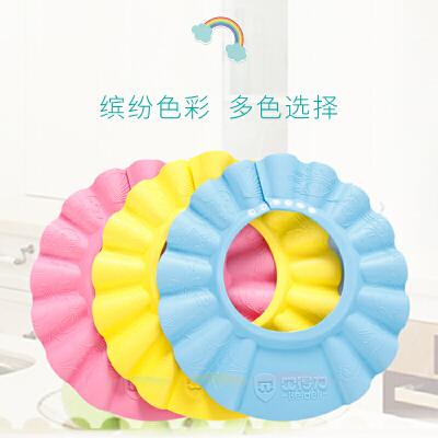 浴帽宝宝洗头洗发帽婴儿洗澡帽儿童防水洗头帽幼儿护耳