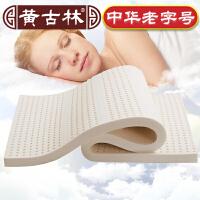 泰国乳胶枕头天然橡胶枕芯记忆家用单人护颈椎枕助双人低睡眠