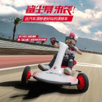 儿童电动车四轮漂移车广场玩具车成年人驱动越野车充电卡丁车