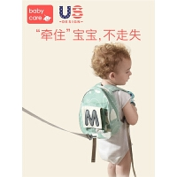 3-5岁儿童外出小孩背包 宝宝可爱小背包婴幼儿园儿童书包