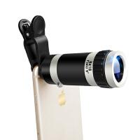 手机夹式小型望远镜高清高倍迷你便携单筒望眼镜