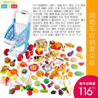 水果切切乐玩具套装果蔬宝宝早教认知益智玩具蛋糕男孩女孩过家家切切看仿真食物模型