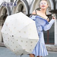 当当优品 轻便三折黑胶晴雨伞 折叠太阳伞 烫金桃心