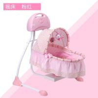婴儿摇篮床电动摇床宝宝睡篮新生儿童哄睡觉神器智能哄娃小摇摇床a352zf08