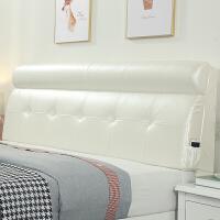 秋上新床头靠垫大靠背软包床头罩实木双人床榻榻米无床头板靠枕布艺拆洗定制 白色 D-皮-象牙白