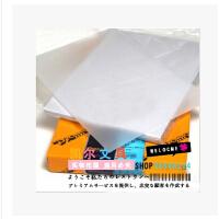 德国钻石牌优质硫酸纸 描图纸 拷贝纸 转印纸A4 A3/50张 73g