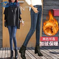 【年货节 直降到底】女先生新款加厚保暖牛仔加绒裤女装长裤显瘦提臀休闲小脚裤