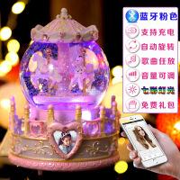 音乐盒音乐定制旋转木马水晶球音乐盒八音盒送女生小孩男生生日礼物照片DIY