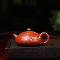 宜兴紫砂壶原矿朱泥梅花香自苦寒来茶壶200cc全手工茶壶 原矿朱泥