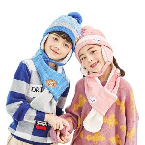 KK树儿童帽子男秋冬季护耳针织毛线帽潮男童女童宝宝帽子