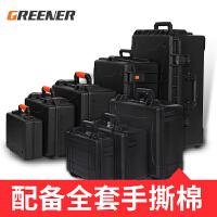 工具箱 多功能手提式大号安全箱塑料仪器箱设备箱手提箱小号