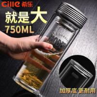 希乐双层玻璃杯大容量水杯隔热带盖过滤网大号商务办公泡茶杯子