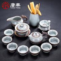唐丰哥窑茶具礼盒套装陶瓷三才盖碗泡茶壶整套简约客厅茶道六君子