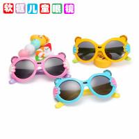 儿童偏光太阳镜软质防紫外线智慧宝宝墨镜男女童硅胶眼镜框太阳镜