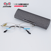 老花镜轻便携防辐射男女老花眼镜高清镀膜镜片