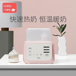 babycare温奶器 奶瓶器热奶暖奶器消毒器二合一 恒温调奶器 科里斯绿