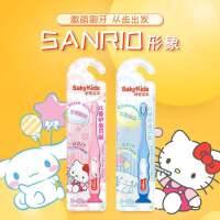 新款 宝贝儿童牙刷1-2-3-6-10-12岁以上软毛细软牙膏刷牙套装