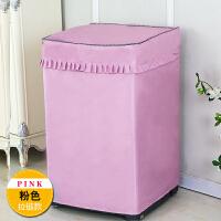 海尔全自动洗衣机罩防水防晒松下三洋波轮式洗衣机套遮阳防尘套罩