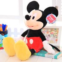 正版米奇米妮公仔米老鼠毛绒玩具布娃娃玩偶抱枕儿童生日礼物女生