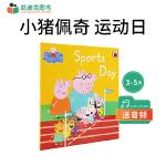 #凯迪克 peppa pig 小猪佩奇 Sports Day 运动的一天 英文原版绘本 英语启蒙