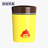 当当优品 304不锈钢焖烧广口保温罐 500ML 愤怒猴 黄色