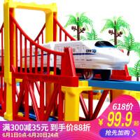 小火车玩具电动轨道车和谐号高铁双层儿童益智拼搭男孩2-3-6岁 双层电动越诚号轨道