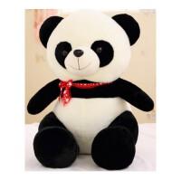 毛绒玩具熊猫 公仔抱抱熊玩偶可爱*布娃娃儿童生日礼物女生 50厘米 送挂件