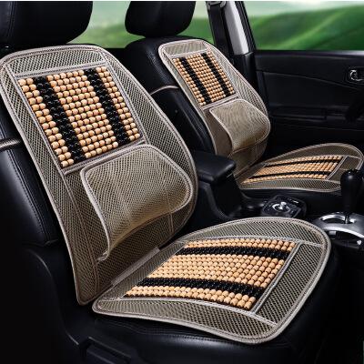 汽车坐垫 夏季通用木珠竹片坐垫透气清凉垫子连体木珠靠垫座垫 夏季通用木珠竹片坐垫
