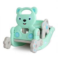 摇马滑梯二合一两用车塑料婴儿组合多功能室内玩具女孩大号套圈圈