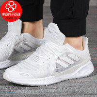 Adidas/阿迪达斯男鞋新款清风低帮运动鞋网面透气舒适轻便跑步鞋EG1121