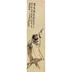 王震《沙僧图》著名画家