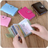 韩版男女时尚纯色按扣式公交卡套新款创意多卡位PU卡包