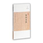 【新书店正版】酉阳杂俎 [唐] 段成式,曹中孚 上海古籍出版社 9787532563166