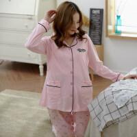 睡衣女春季孕妇V领坐月子公主风时尚产妇哺乳家居服套装ZT-01