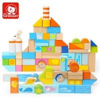 木制桶装50粒森林动物木头积木宝宝玩具儿童3-6-7周岁