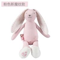 法国兔子婴儿安抚巾玩具可入口可咬布偶娃娃宝宝啃咬睡眠毛绒玩偶