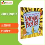 #凯迪克 Animal Pants 动物们的裤子 英文原版绘本 英语启蒙