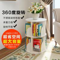 旋转书架360度书柜收纳简约置物架儿童绘本架桌面上简易学生落地