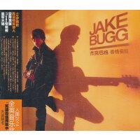 杰克巴格:香格里拉? (CD)