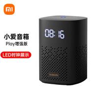 Xiaomi/小米AI音箱小爱同学智能人工音箱蓝牙音箱WiFi音箱 听音乐、语音遥控家电的 人工智能音箱