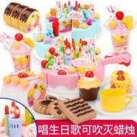 切切乐仿真厨房切切看玩具套装1-3岁儿童过家家水果蔬菜生日蛋糕