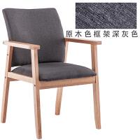 【品牌特惠】实木餐椅现代简约家用北欧木椅子靠背椅书桌椅扶手椅简易休闲凳子