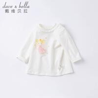 戴维贝拉女童打底衫春季2021新款儿童长袖t恤小童宝宝洋气上衣女